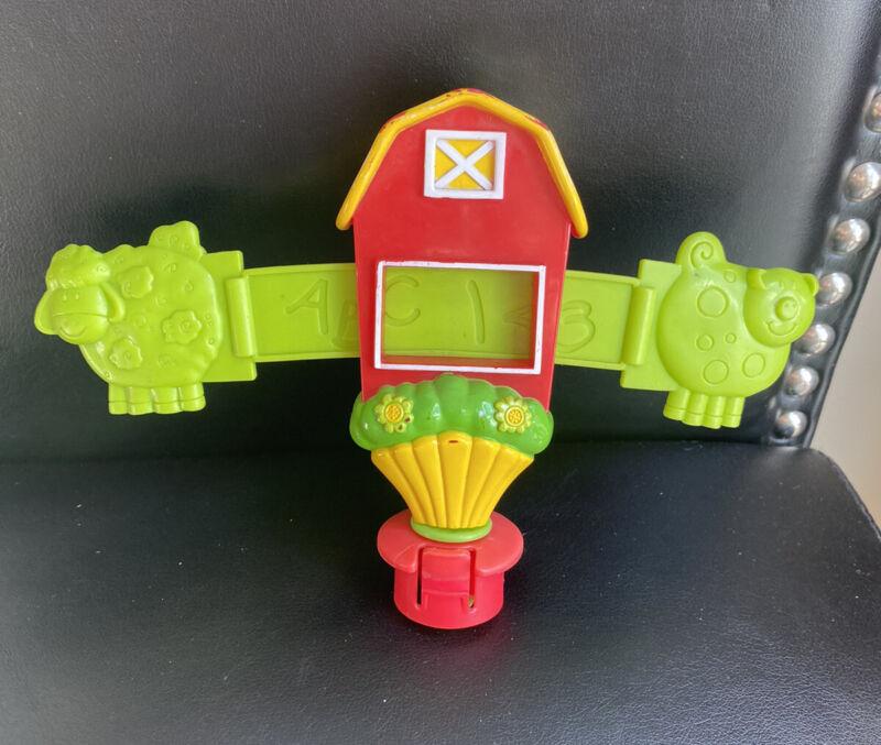 Evenflo Bouncin Barnyard Farm Exersaucer Red Barn Activity Toy Replacement Part
