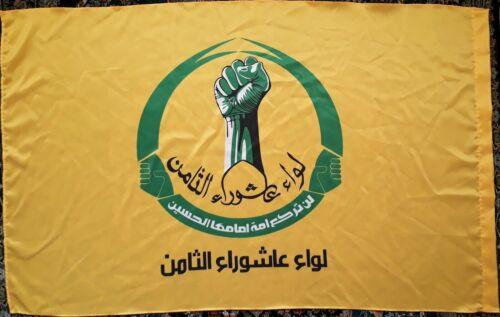 Iraq Shia Military Liwa Ashura 8 لواء عاشوراء الثامن Holy Shrines Defenders Flag