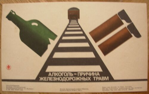 Soviet+Russian+Original+POSTER+Alcohol+-+injury+cause+on+railway+train+USSR+alco