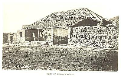 Rorkes House Ruin Rorkes Drift Zululand South Africa 1882 7x5 Inch Reprint Photo