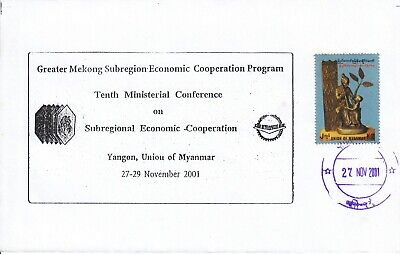 Myanmar 2001 locally produced cover Ministerial Conference Economic Co-operation
