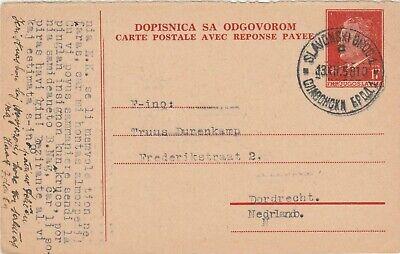 Yugoslavia 1958 stationery postcard avec rep. payee Slavonski Brod / esperanto