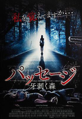Lemon Tree Passage 2015 Australia Japanese Chirashi Mini Movie Poster B5