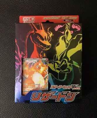 Pokemon Charizard Vmax - Japanese Starter Deck - Mint Sealed Box - Uk Seller