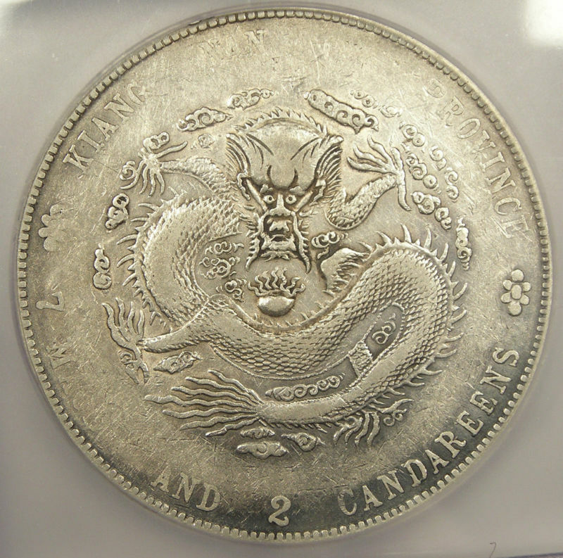 1904 China Kiangnan Dragon Dollar - Y-145a.12 - ICG XF40 - Rare Certified