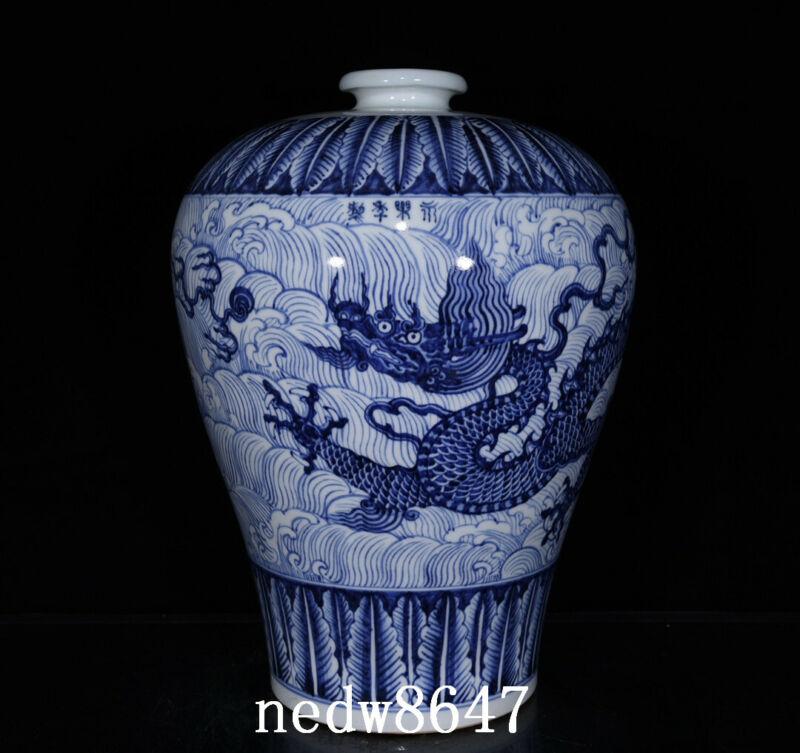 "16.1"" Antique Porcelain ming dynasty xuande Blue white seawater dragon Pulm Vase"
