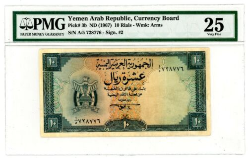 Yemen Arab Rep … P-3b … 10 Rials … ND(1967) … *VF* PMG 25 VF.