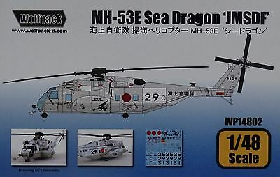 "WOLFPACK 14802 MH-53E Sea Dragon ""JMSDF"" Premium Edition in 1:48"