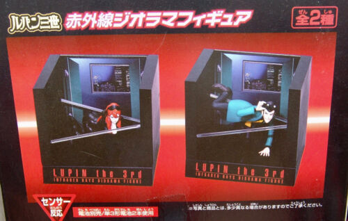 NEW Banpresto Lupin The 3rd INFRARED RAYS DIORAMA Figures COMPLETE SET of  2