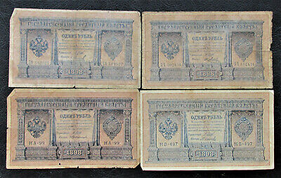 Set of 8 Russian Empire 1 Roubles 1898