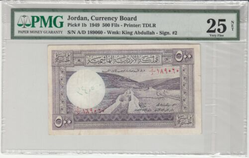Jordan, Currency Board P-1b, PMG 25 Extremely Rare