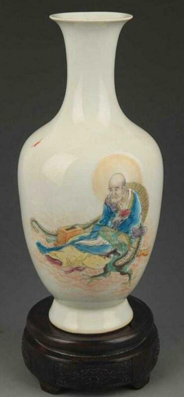 Rare Yu Qi Marked Famille Rose Enameled Porcelain Vae; Republic Pd.