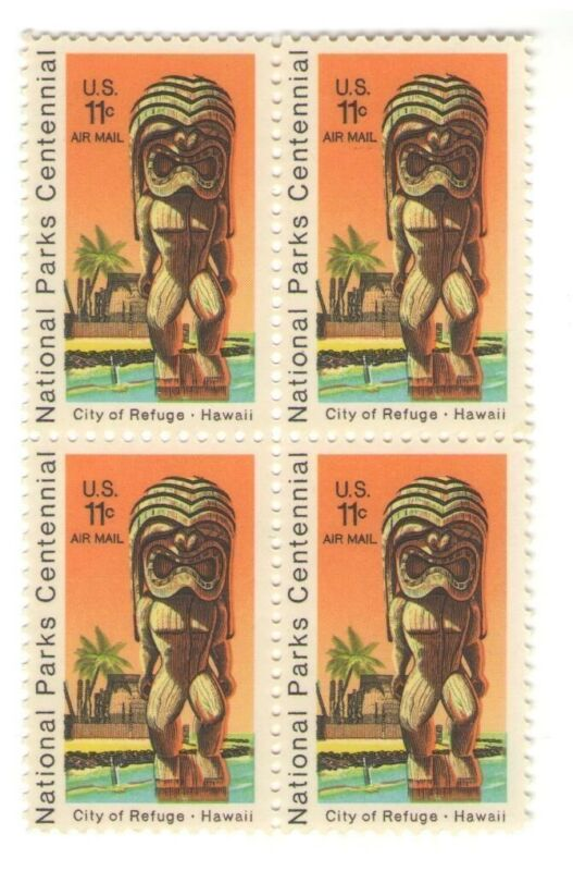 Hawaii City of Refuge 49 Year Old Mint Vintage US Postage Stamp Block from 1972