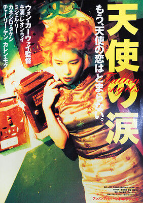 Fallen Angels 1995 Wong Kar-wai Japanese Chirashi Mini Movie Poster B5