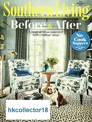 Southern Living Magazine Aug 2018 Before After Texas Makeover 2018 Idea House - $2.44