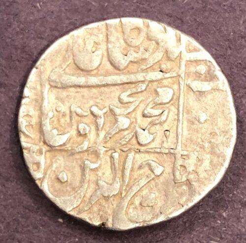 India - Mughal, Muhammad Murad Bakhsh, Silver Rupee, KM# 272.1, AH1068, XF