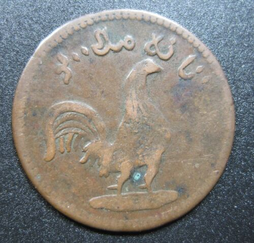 TRUMON 1 KEPING 1804 KM# Tn4 SUMATRA ROOSTER SINGAPORE MERCHANT TOKEN 14# COIN