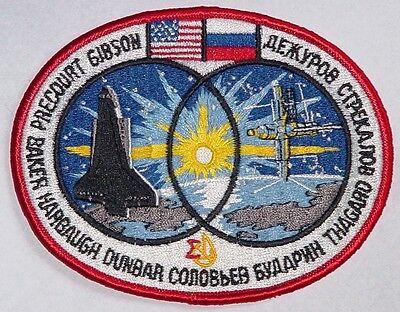 Aufnäher Patch Raumfahrt NASA STS-71 Space Shuttle Atlantis .........A3241