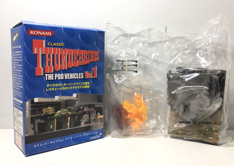 Konami SF Carlton The Pod Vehicles 1 Classic Thunderbirds Domo Diorama Model
