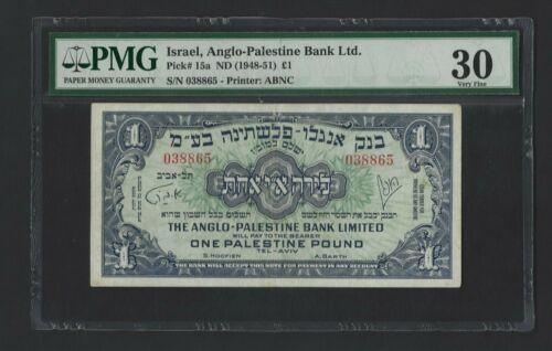 Israel 1948 1 Lira Pound Anglo Palestine PMG 30 P-015