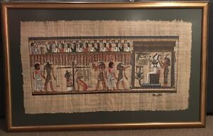 Large Egyptian Papyrus Picture