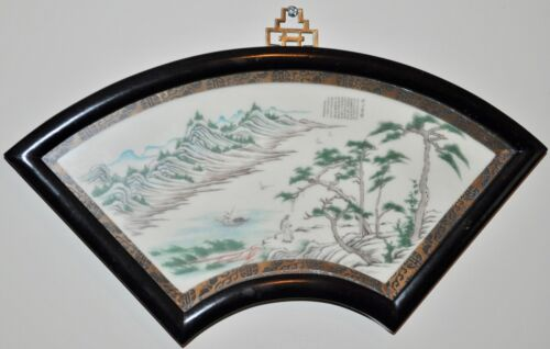 Estate Chinese Framed Porcelain Fan Shape Plaque Hand-painted Mountain Trees