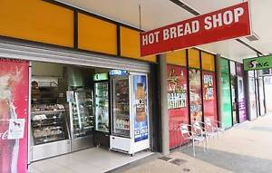 BAKERY AND TWO FREEHOLD SHOPS FOR SALE Runcorn Brisbane South West Preview