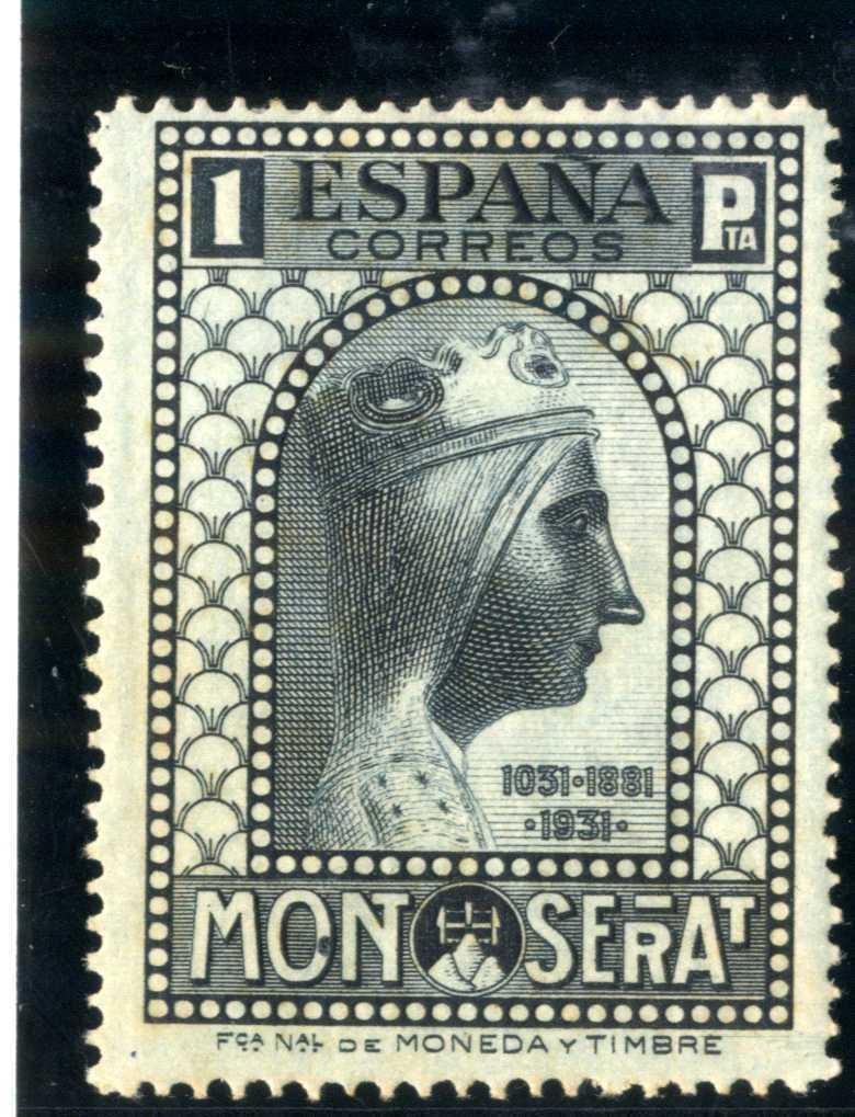Sello de España 1931 nº 646  Fundacion Monasterio Montserrat Nuevo Spain