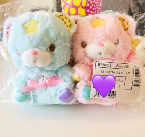 Sanrio Kikirara Little Twin Stars Puff Poff Key Chain Limited Edition Christmas