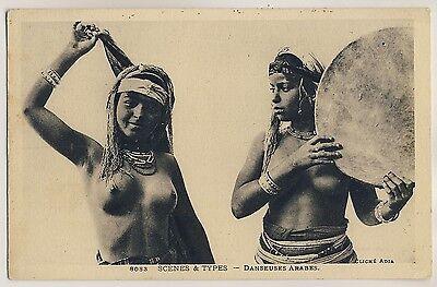 N Africa ARAB DANCER GIRLS / ARABISCHE TÄNZERINNEN * Vintage 20s Ethnic Nude PC