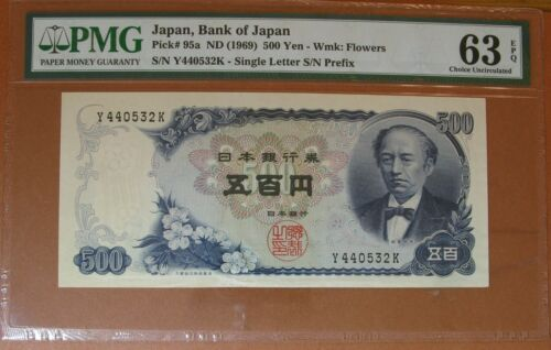Paper Currency,Japan 500 Yen ND (1969) PMG 63,Choice Uncirculated,EPQ