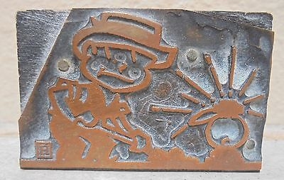 Vintage Cartoon Digging Copper Wood Printing Block Letterpress