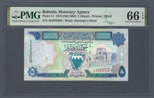 BAHRAIN 5 Dinars 1973 (1993), Monetary Agency P-14, PMG 66 EPQ Gem UNC & Scarce