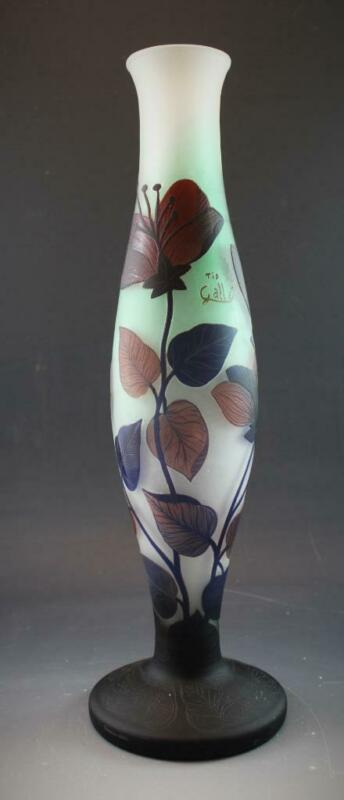 Vintage Cameo Art Glass Vase w/ Flowers Signed Galle Reproduction Art Nouveau