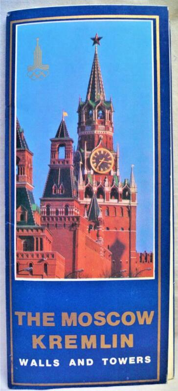 THE MOSCOW RUSSIA KREMLIN WALLS & TOWERS SOUVENIR 18 POSTCARD VIEWS 1978 VINTAGE