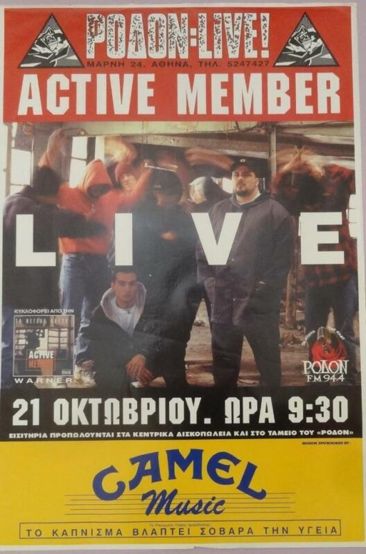 ACTIVE MEMBER GREEK GROUP POSTER LIVE CONCERT in RODON ATHENS GREECE 1995
