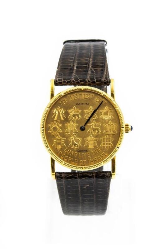 Rare Corum Israeli Commemorative Gold Coin Watch Circa 1970's - watch picture 1