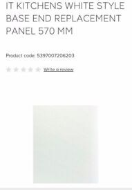 IT KITCHENS WHITE style LARDER END PANEL 570 x 1920- PACK OF 2 from B&Q