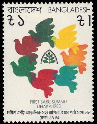 BANGLADESH 266 (SG260) - South Asian Regional Council Summit (pf7749)