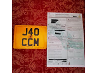CCM private number plate- J40 CCM