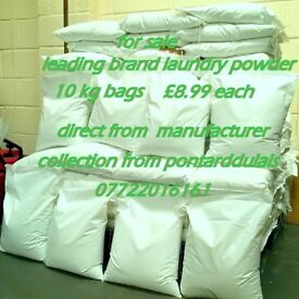 LEADING BRAND BIOLOGICAL LAUNDRY POWDER 10 KG BAGS £8.99 EACH