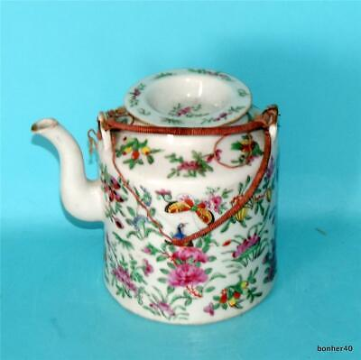 Antique Chinese export porcelain Canton Famille Rose sacred bird  flower 6x7in