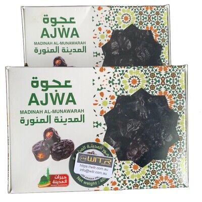 Ajwa Al Madina - Ajwa Dates 400 Grams
