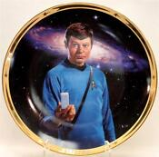 Star Trek McCoy Plate