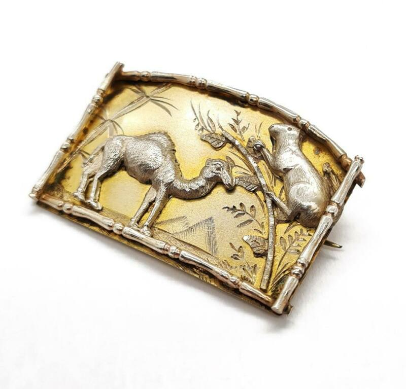 Unusual AESTHETIC MOVEMENT / EGYPTIAN REVIVAL STERLING SILVER BROOCH Birm 1886