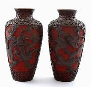 Pair Antique Vases