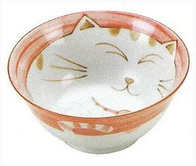 2x Japanese Porcelain Donburi Rice Bowls Pink Cat KY56/79 S-2482x2