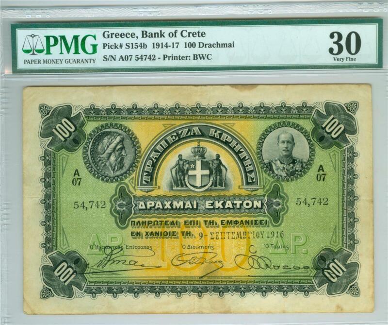 GREECE Bank of Crete 9 SEPTEMBER 1916 100 Drachmai P-S154b PMG VF-30 VERY FINE
