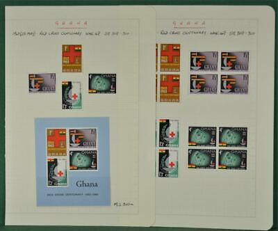GHANA STAMPS 1963 RED CROSS  H/M & U/M ON 2 PAGES (Z178)