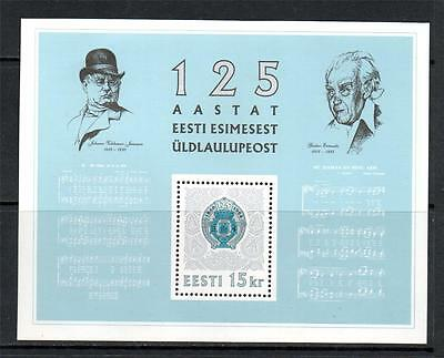 ESTONIA MNH 1994 MS236 125TH SONG FESTIVAL
